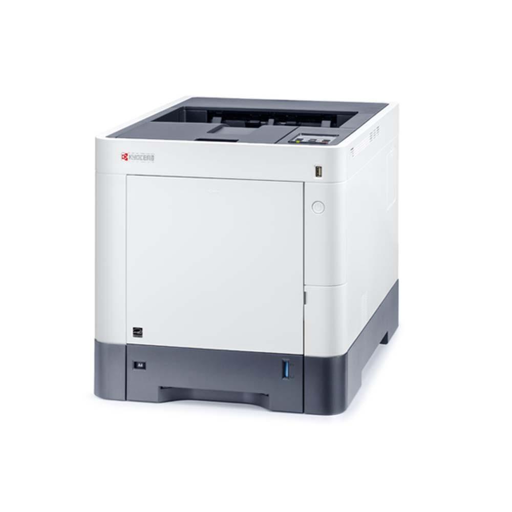 Kyocera ECOSYS P6230cdn Colour Laser Printer - Printers